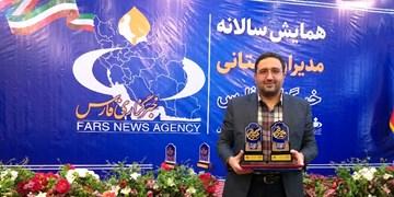 «آذربایجانشرقی» استان برتر خبرگزاری فارس شد