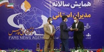 اختتامیه نشست سالانه مدیران استانی خبرگزاری فارس