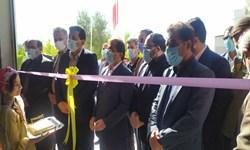 کارخانه تولید دستمال کاغذی  در گچساران افتتاح شد