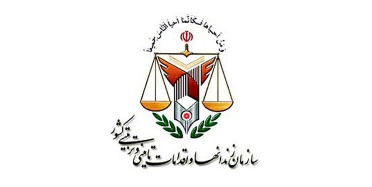 تشکیل کمیته بررسی فوت «امیرحسین حاتمی» در زندان تهران بزرگ/ در صورت احراز خطا، با عوامل برخورد خواهد شد