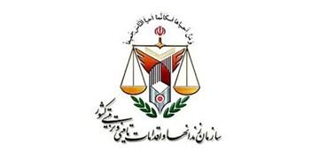 اطلاعیه اداره کل زندانهای استان تهران درباره فوت زندانی ساسان نیک نفس