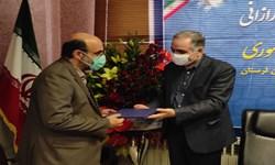 رئیس سازمان صمت لرستان منصوب شد/ تاکید بر پیگیری مطالبات مردمی