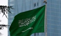 درخواست سازمان ملل از عربستان سعودی برای آزادی سه جوان شیعه