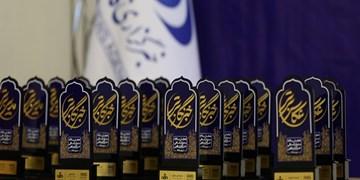 اصفهان در جمع ۵ استان برتر خبرگزاری فارس