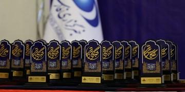 خبرنگار همدان در میان برترینهای سال ۹۹ خبرگزاری فارس