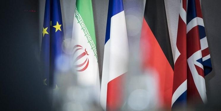 الجزیره: اروپا از قطعنامه در شورای حکام عقب نشست