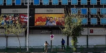 شایسته: سینما پارس ۱۰ سال است ضرر می دهد/ اداره بسیار سخت تک سالن ها