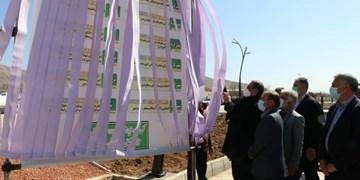 افتتاح 12 پروژه خدمات شهری در چهارمحال و بختیاری