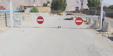 مسیرهای منتهی به آرامستانهای دوگنبدان مسدود شد