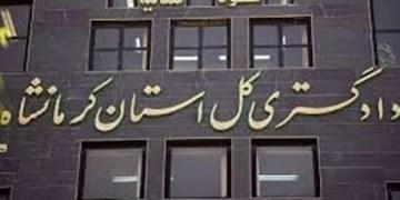 دادگستری کرمانشاه در اجرای طرح پایش زندانیان مقام دوم کشور را کسب کرد