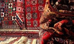 کاهش صادرات فرش دستباف/ صادرات فرش نباید مشمول رفع تعهد ارزی باشد