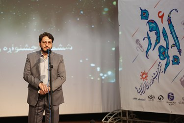 سخنرانی مدیرعامل سازمان فرهنگی ورزشی شهرداری قم