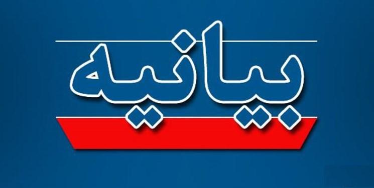 بیانیه طلاب بسیجی خراسان رضوی در پاسخ به کمک رئیس جمهور به طلاب