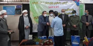 آزادی ۸۰ زندانی نیازمند توسط ستاد اجرایی فرمان حضرت امام (ره) در گلستان+تصاویر