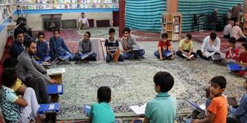 شعبه تهران موسسه قرآن و نهجالبلاغه، مبعث افتتاح میشود