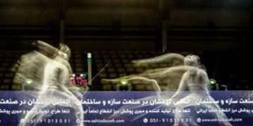 لیگ شمشیربازی بانوان| پیشتازی سپاهان در سابر و اپه و یکه تازی اردکان درفلوره