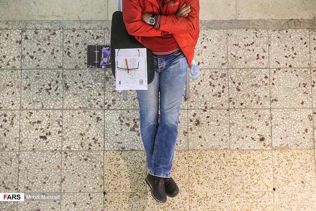 آزمون دکتری ۱۴۰۰ در دانشگاه شهید بهشتی