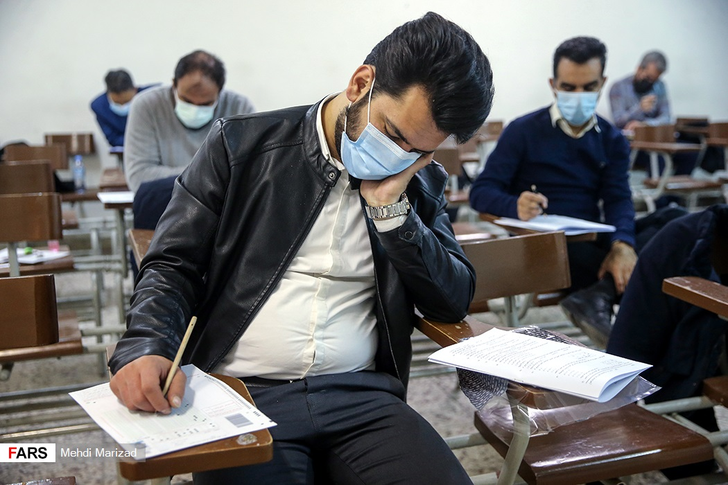 در حاشیه آزمون دکتری ۱۴۰۰ در دانشگاه شهید بهشتی