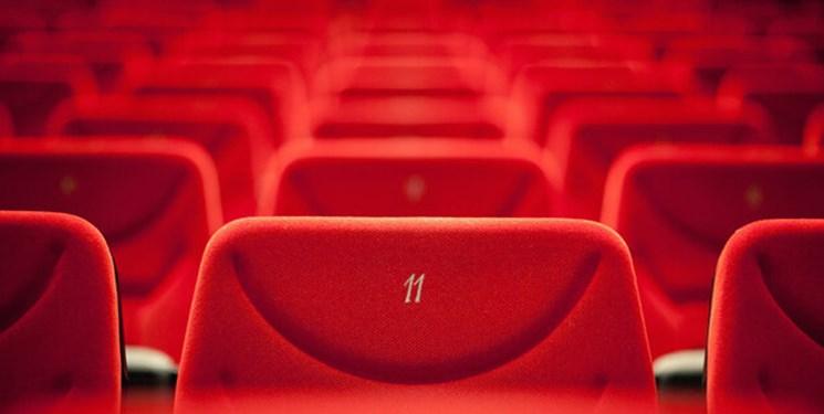 با تغییر رده صنفی؛ سینماهای پایتخت بازگشایی شدند