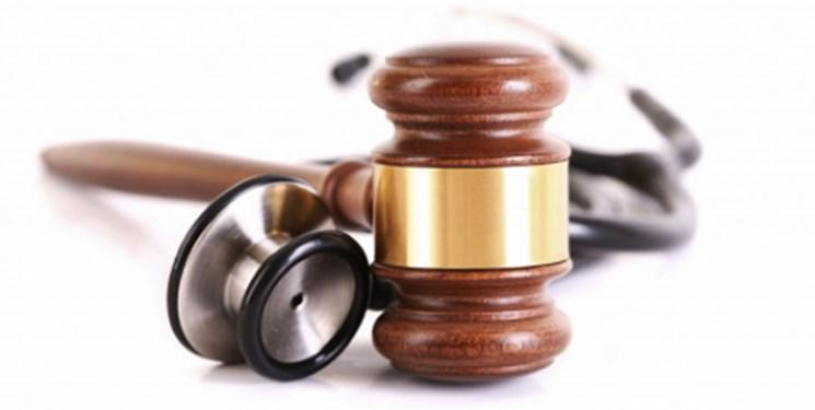 جرایم پزشکی چیست و نحوه رسیدگی به آن چگونه میباشد؟