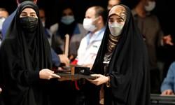 کسب 2 مقام در جشنواره «رفیق خوشبخت» توسط زنجانیها