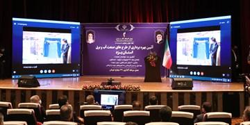 افتتاح طرحهای صنعت آب و برق با حضور معاون رئیس جمهور در یزد