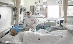 جانباختن۹۹ بیمار کووید۱۹ در شبانه روز گذشته/ ۳۸۰۴ نفر در بخش مراقبت ویژه