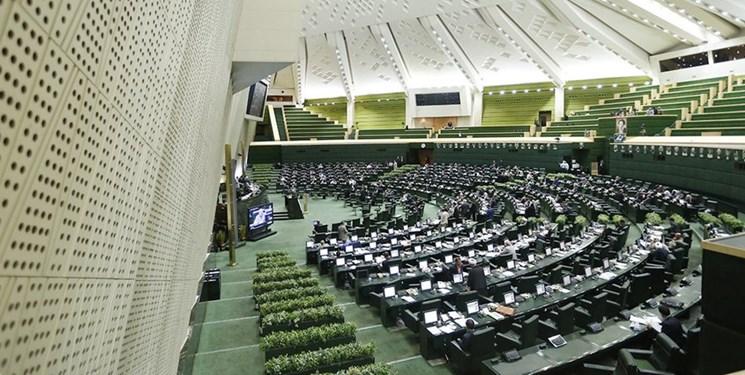 بررسی لایحه نظام رتبه بندی معلمان در دستور کار امروز مجلس