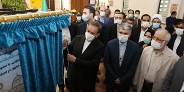 کتابخانه مرکزی یزد افتتاح شد
