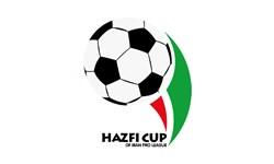جام حذفی فوتبال ایران