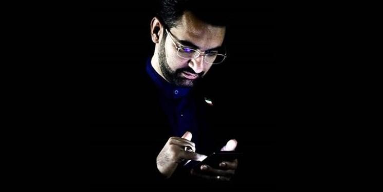 کارت زرد مجلس به وزیر ارتباطات برای محاسبه ترافیک بینالملل برای کاربران تلگرام
