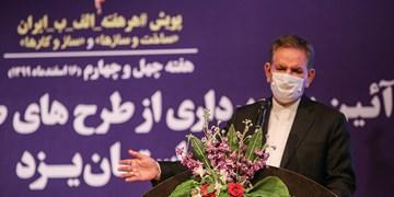 موقعیت جغرافیایی یکی از جنبههای اقتدار کشور است/ صادرات و واردات  ایران توسعه می یابد