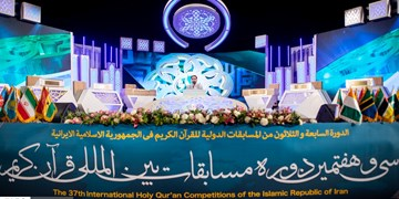 نمایندگان جمهوری اسلامی ایران بر بام قلههای تلاوت و حفظ قرآن جهان اسلام ایستادند