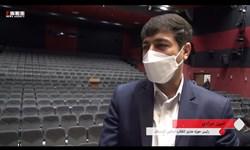 تمامی برنامهریزیهای استان کردستان باید مبتنی بر نگاه فرهنگی باشد