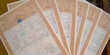 60 درصد از اراضی ملی البرز صاحب سند تک برگ میشوند