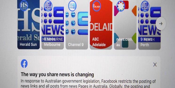 نجات روزنامه نگاری از چنگ شرکت های بزرگ فناوری