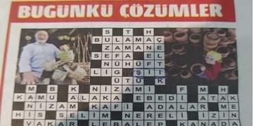 درخواست 149 تشکل دانشجویی برای برخورد با اقدام تفرقهافکنانه روزنامه ترکیهای