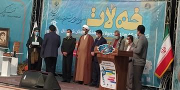 برگزیدگان جشنواره کسب و کارها و محصولات فرهنگی«خه لات» در کردستان تجلیل شدند