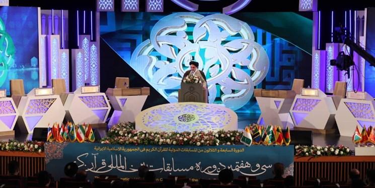 برنامه دومین شب مسابقات بینالمللی قرآن/ رقابت شرکتکنندگان بخش طلاب