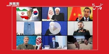فارس۲۴| از آزادسازی ۳ میلیارد دلار از منابع ایران  تا پاسخ وزیر دفاع به تهدید رژیم صهیونیستی