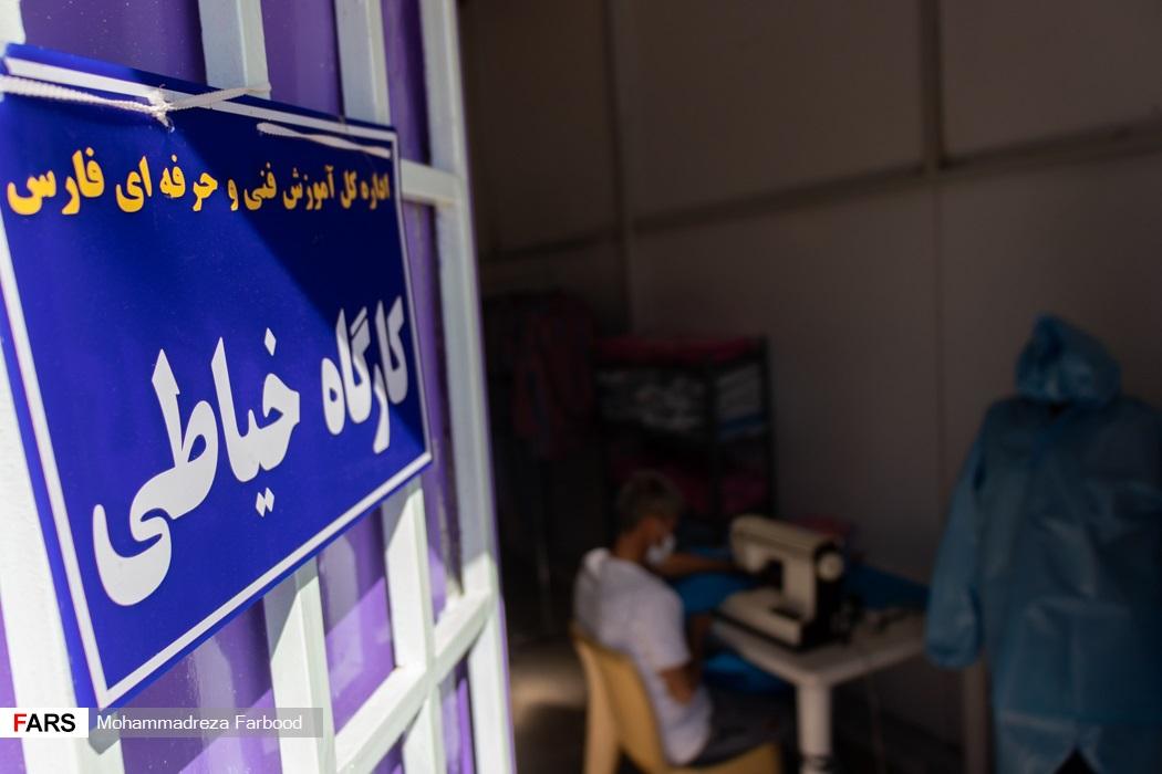 کارگاه خیاطی در مجموعه آموزش اشتغالزایی بهبود یافتگان از اعتیاد در شیراز