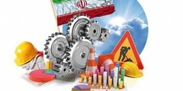 راهاندازی ۱۶۸ صندوق اشتغالزای مردم یار بسیج در داراب