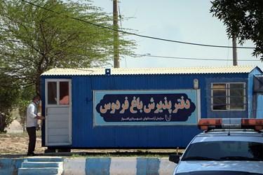 آرامستان باغ فردوس اهواز که بعد از پلیس راه اهواز - سربندر قرار دارد،