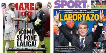مطبوعات اسپانیا | بنزما حساسیت را در لالیگا نگاه داشت ؛ لاپورتا رفت و برگشت