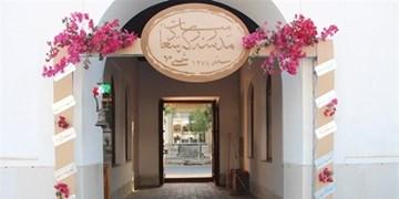 برشی بر تاریخ بوشهر/ «سعادت» مادر مدارس جنوب چگونه بنا شد؟