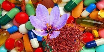 گیاهی با خواص دارویی متنوع/ زعفران به کاهش عوارض بیماریها کمک میکند