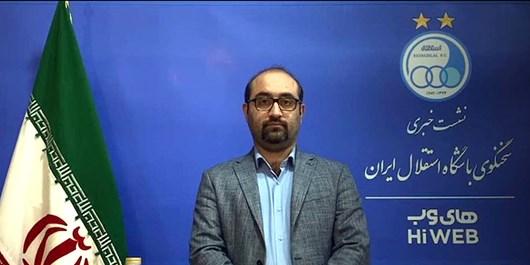 نظری: آذری جهرمی در الفاظی که به کار می برد دقت کند/در کابینه روحانی کسی حامی استقلال نیست
