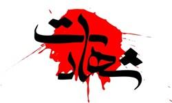 پنجمین شهید مدافع سلامت در چهارمحال و بختیاری آسمانی شد