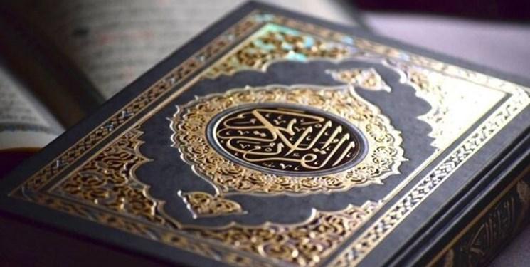 ترتیل جزء ۱۱ قرآن کریم+صوت و متن آیات