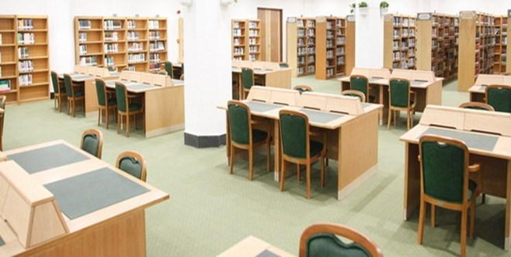 غیرفعال شدن موقت کتابخانههای آستان قدس رضوی